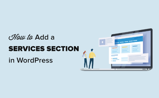 How to Create a Services Section in WordPress